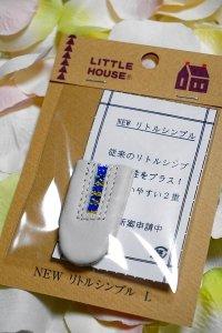 リトルシンブル金亀糸業(株)